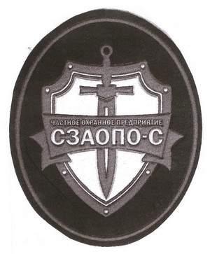 Авито ооо чоп легион город петропавловск-камчатский дом Малоярославецкий район